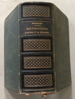 M. N. Bouillet Dictionaire Universel D'Histoire Et De Géographie Hachette 1859 - Livres, BD, Revues