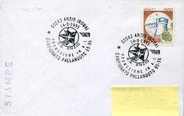 54090 Italia, Special Postmark  1995  Anzio (roma) Water Polo Champ. 1995/6 - Wasserball