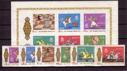 Olympics 1972 - Chess - IRAN - S/S+Set - MNH - Ete 1972: Munich
