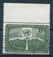 °°° ONU NEW YORK - Y&T N°45 - 1956 °°° - New-York - Siège De L'ONU