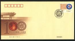 2005-11  Centenary Of Fudan University. On A SILK FDC. - 1949 - ... People's Republic