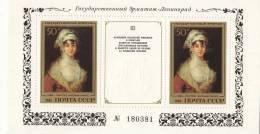 Rusia Hb 178 - 1923-1991 URSS