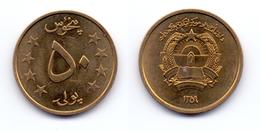 Afghanistan 50 Pul 1359 (1980) (KM#997) - Afghanistan