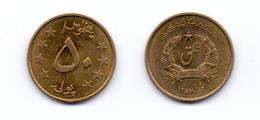 Afghanistan 50 Pul 1358 (1979) (KM#992) - Afghanistan