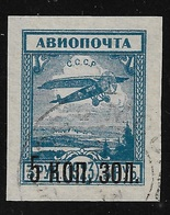URSS - 1924 - POSTA AEREA - VALORE USATO DA 3 K. CON SOPRASTAMPATO NUOVO VALORE DA 5 K. - IN OTTIME CONDIZIONI. - 1923-1991 UdSSR