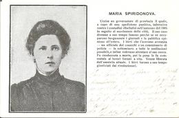 MARIA SPIRIDONOVA - FORMATO PICCOLO - (rif. G25) - Russie
