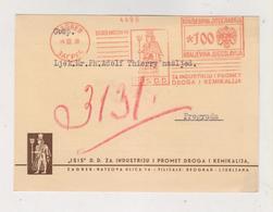 YUGOSLAVIA,1938 ,ZAGREB  Postcard MACHINE CANCEL ISIS - 1931-1941 Kingdom Of Yugoslavia