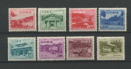 1952. Ryo Kyu Yv.20/27**. Cote 60-€SANS. Charnière Postfrich Cote 60-euros. Mint NH - Ryukyu Islands