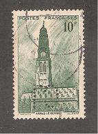 Perfin/perforé/lochung France No 567 C.I Sté Toulousaine De Crédit Industriel - Frankrijk