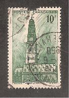 Perfin/perforé/lochung France No 567 CNE Comptoir National D'Escompte (310) - Frankrijk