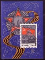 SOWJETUNION BLOCK 50 O SOWJETARMEE - PANZER, SCHIFFE, FLUGZEUGE - 1923-1991 URSS