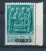 CONGO KINSHASA KATANGA ALBERTVILLE  COB 12 MNH - Katanga