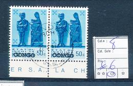 CONGO KINSHASA KATANGA ALBERTVILLE  COB 8 USED - Katanga