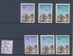 KATANGA GNDARMERIE COB 79/81 MNH - Katanga