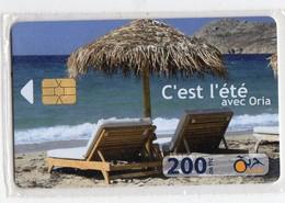ALGERIE Télécarte à Puce C'EST L'ETE  200 DA BLISTER - Argelia