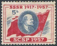 LENIN Czechoslovakia-USSR Friendship Society 1957 SČSP Russian Revolution 40th Anniversary Flag 5 Kčs Donation Revenue - Lénine