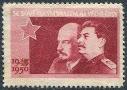 LENIN & STALIN Czechoslovakia-USSR Friendship Society 1950 SČSP Liberation 10th Anniversary Vignette Poster - Lénine