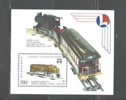 """TANZANIA  1992   """"TRAINS""""  M.S.  #977  MNH - Tanzania (1964-...)"""