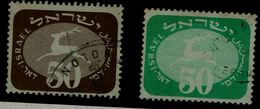 ISRAEL 1952 POSTAG DUE II ERROR CHANGED COLOR MNH VF!! - Non Dentelés, épreuves & Variétés