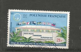 62 25 éme Anniversaire           (clasyveroug16) - Used Stamps