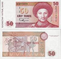 Kazakhstan 1993 - 50 Tenge - Pick 12 UNC - Kazakhstan