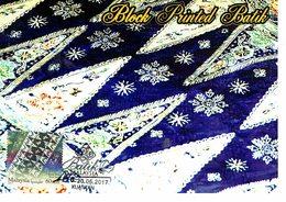 30Q: CM,Carte Maximum Card,Malaysia Batik Block Print Design Linen, Maxi Card, MC - Textiel