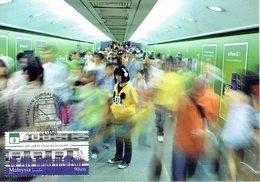 30Q: CM,Carte Maximum Card,Malaysia MRT Train, Railway, Maxi Card, MC - Treinen