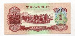 CHINE : 1 Jiao 1960 - China
