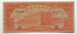 CHINE : 5000 Yuan 1943 - China