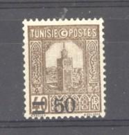 Tunisie  :  Yv  160  ** - Tunisia (1888-1955)
