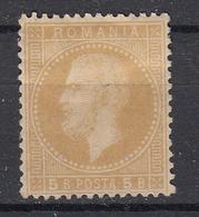 ROEMENIË - Michel - 1972 - Nr 38 (T/D14:13 1/2) - MH* - 1858-1880 Moldavia & Principato