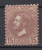 ROEMENIË - Michel - 1880 - Nr 55 - MH* - 1858-1880 Moldavia & Principato