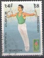 Bangladesh 1996 Michel 576A O Cote (2006) 0.60 Euro Jeux Olympiques D'Atlanta Gymnastique Cachet Rond - Bangladesh