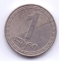 GEORGIA 2006: 1 Lari, KM 90 - Georgia