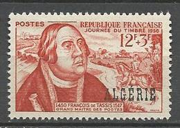 ALGERIE  N° 333 NEUF** LUXE SANS CHARNIERE / MNH - Nuevos