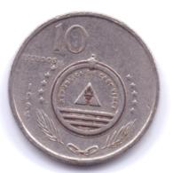 CABO VERDE 1994: 10 Escudos, KM 31 - Cap Verde