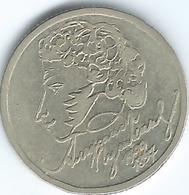 Russia - 1999 - 1 Ruble - 200th Anniversary Of The Birth Of Pushkin - KMY640 - Russia