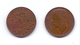 Iraq 1 Fil 1938 Ghazi I - Iraq