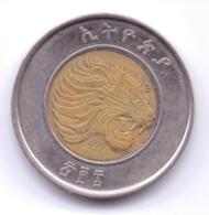 ETHIOPIA 2016: 1 Birr, KM 78 - Ethiopia