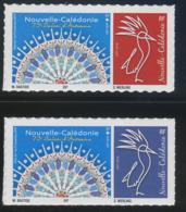 CALEDONIE - Timbres Personnalisés - Année 2019 - Novembre - Salon Philatélique De Champerret (1381 1382) - New Caledonia