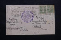 JAPON - Affranchissement Plaisant De Tokyo Sur Carte Postale En 1921 Pour La France, Cachet Plaisant  - L 59612 - Briefe U. Dokumente