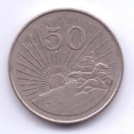 ZIMBABWE 1980: 50 Cents, KM 5 - Zimbabwe
