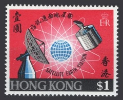 Hong Kong 1969 Yvert 243 ** Station Satellite Mondiale Espace Space - Hong Kong (...-1997)