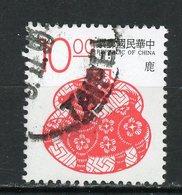 FORMOSE - CERF - N° Yt 2045 Obli. - 1945-... Republic Of China