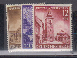 ALLEMAGNE     1941         N °     730 / 732          COTE      9 € 00         ( 1598 ) - Allemagne