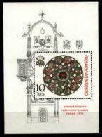 CZECHOSLOVAKIA 1978 PRAGA 78 Block MNH / **  Michel Block 35 - Nuevos