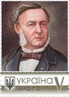 Ukraine 2020, World Medicine, Theodor Schwann, Painting, 1v - Oekraïne