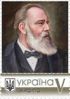 Ukraine 2020, World Medicine, Theodor Billroth, Painting, 1v - Ukraine