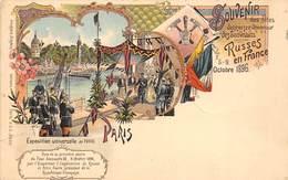 PARIS-SOUVENIR DES FÊTES DONNEES EN L'HONNEUR DES SOUVERAINS RUSSES EN FRANCE OCTOBRE 1896 - Autres