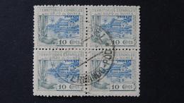Spanish Guinea - 1924 - Mi:ES-GN 110, Sn:ES-GN 198, Yt:ES-GN 199 O - Look Scan - Guinea Española